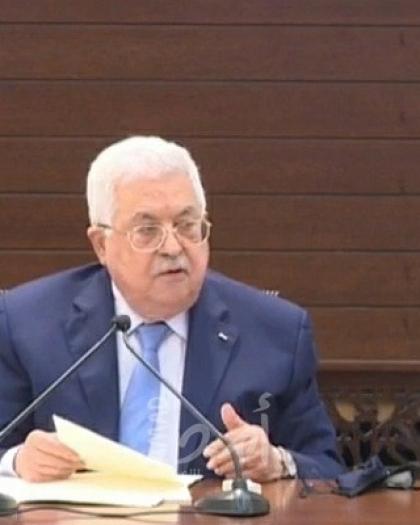 الرئيس عباس يصدر مرسومًا رئاسيًا بشأن تعزيز الحريات العامة