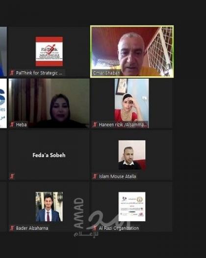 """بال ثينك تنفذ برنامج """"تحليل دور المجتمع المدني الفلسطيني في بناء التنمية المستدامة"""""""