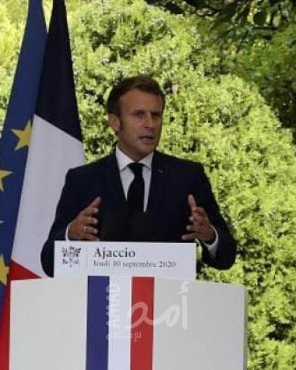 ماكرون: تجسس الولايات المتحدة على حلفائها الأوروبيين أمر مرفوض
