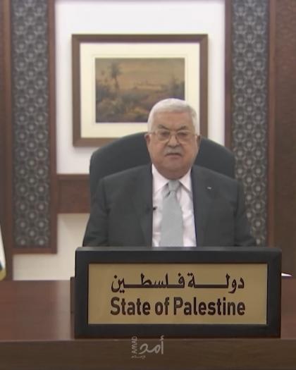 نص كلمة الرئيس عباس أمام الجلسة الطارئة للبرلمان العربي حول الجرائم والانتهاكات الإسرائيلية  - فيديو