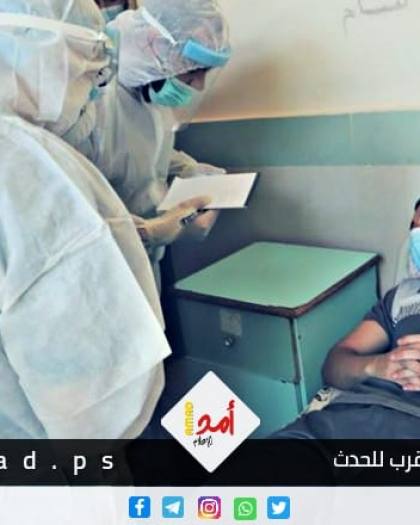 """صحة حماس: حالتا وفاة و(72)  إصابة بـ""""كورونا"""" خلال 24 ساعة بقطاع غزة"""