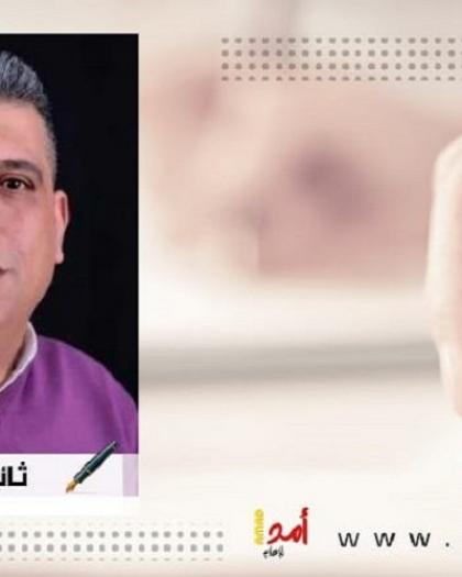 إلى روح الزعيم جمال عبد الناصر وردة وسلام