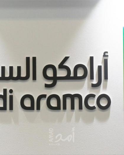 """""""أرامكو"""" السعودية تبدأ طرح صكوك دولية بالدولار"""