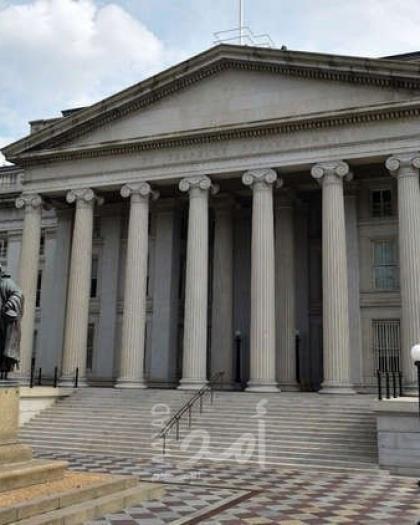 وزيرة الخزانة الأمريكية تدعو إلى حد أدنى عالمي لضريبة الشركات
