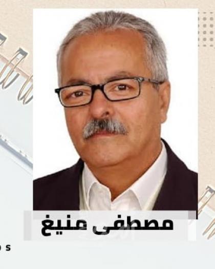 المغرب للجزائريين حبيب / 16