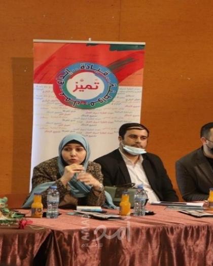 فريق تميز الطلابي في جامعة فلسطين يشارك في لقاء حواري شبابي مع رئيس بلدية غزة