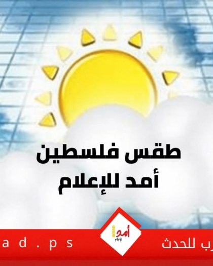 العلامي: لا تغيرات جوهرية على درجات الحرارة خلال الأيام المقبلة