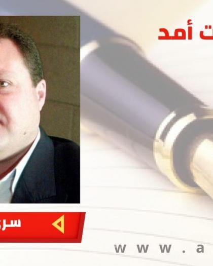الدفاع عن مكتسبات الشعب الأردني وحضارته وأمنه واستقراره