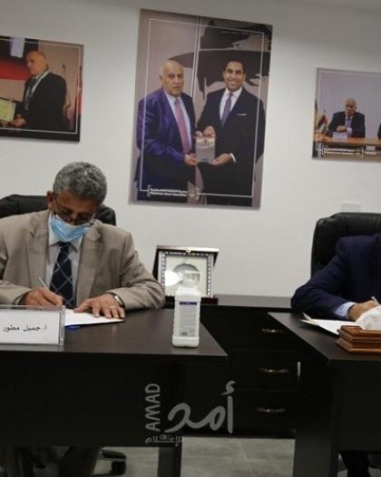 توقيع مذكرة تفاهم بين جودة البيئة وجمعية الكشافة الفلسطينية لتعزيز التعاون