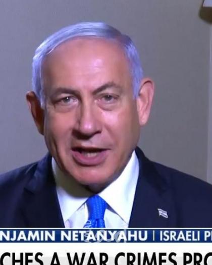 """نتنياهو: قرار """"الجنائية الدولية"""" إهانة لجميع الديمقراطيات.. وسأحاربه في كل مكان"""