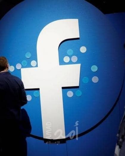 اختراق جديد لفيسبوك.. نشر أرقام هواتف آلاف المستخدمين