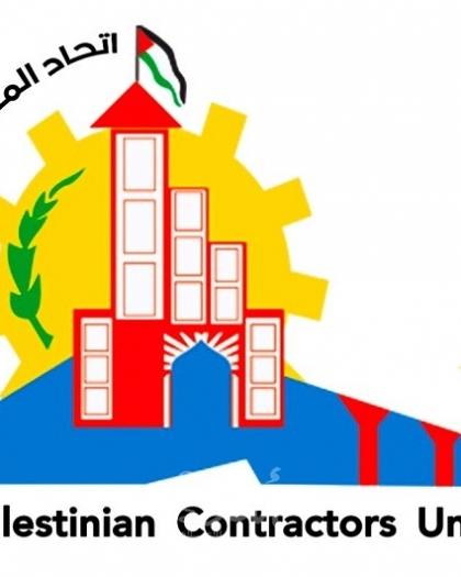 اتحاد المقاولين بغزة يلوح بوقف العمل بالمشاريع التي تحت التنفيذ