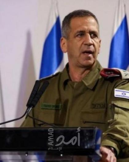 """كوخافي يوجه رسالة لجنوده في ظل """"الانتقادات"""" الإسرائيلية"""