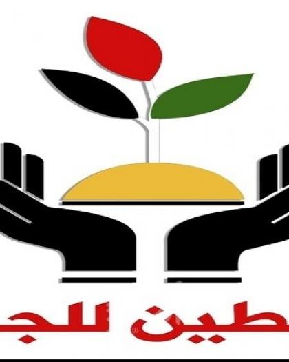 """طعم الله لـ""""أمد"""": تم تسجيل ثلاث قوائم في أول أيام فتح باب الترشح للانتخابات"""