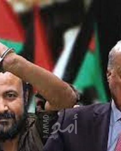 د.القدوة للقائد الأسير المناضل مروان البرغوثي:  درب الحرية الطويل لا يحيد عن وجهته
