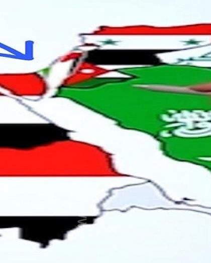 التربية الأردنية توضح حقيقة عرض صورة لخريطة الوطن العربي دون علم فلسطين