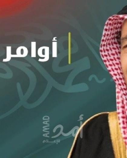 تعرف على الأوامر الملكية التي أصدرها الملك السعودي بشأن التعيينات؟!