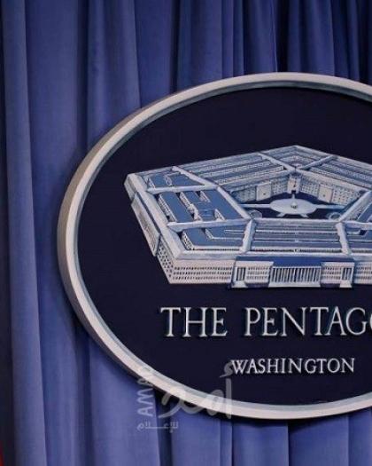 ماذا ردت السفارة الروسية في واشنطن على اتهامات البنتاغون؟!