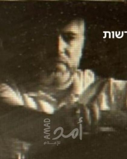 صحيفة عبرية: الجيش الإسرائيلي يكشف عن خيط  أدى لاعتقال شلبي  منفذ عملية زعترة