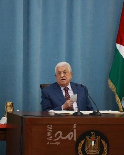 الرئيس عباس يهنئ رئيسة سنغافورة بالعيد الوطني