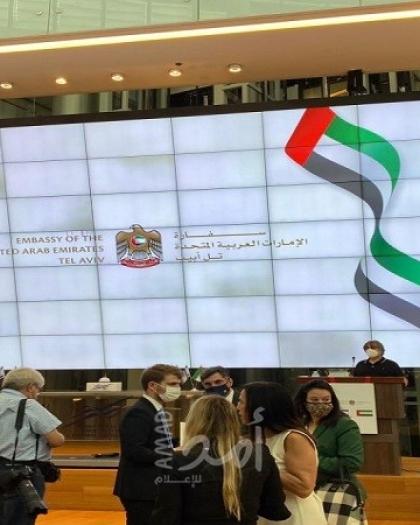 الإمارات وإسرائيل تتطلعان إلى تريليون دولار في العلاقات الاقتصادية