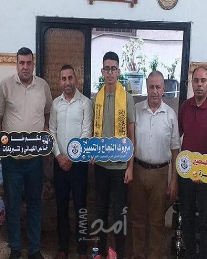 """""""المكتب الحركي"""" يكرم أبناء الصحفيين الناجحين بالثانوية العامة بشرق غــزة"""
