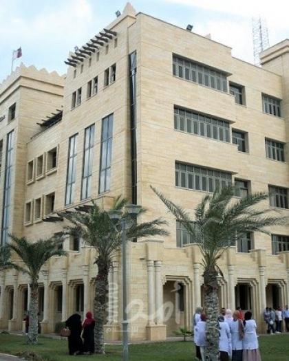 غزة: مستشفى حمد والجامعة الإسلاميةيوقعان مذكرة تفاهم