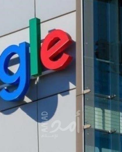 """(400) موظف في """"أمازون"""" و""""جوجل"""" يطالبون شركتيهما بمقاطعة إسرائيل"""