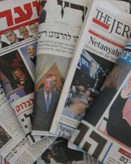 عناوين الصحف الإسرائيلية 8/5/2021
