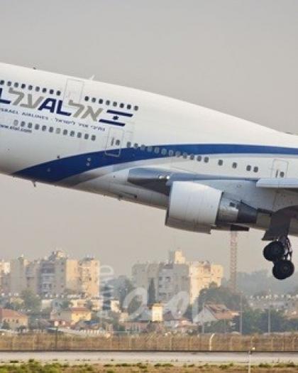 قناة عبرية تكشف عن أول أزمة  بين إسرائيل وأمريكا في عهد بايدن