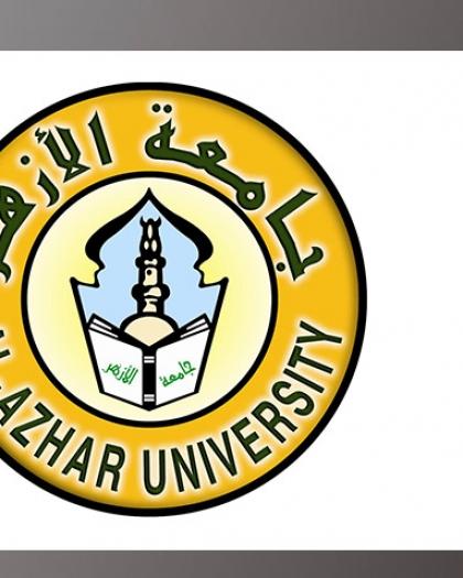 غزة: جامعة الأزهر تصدر قراراً لطلبتها بشأن التعليم للمساقات العملية