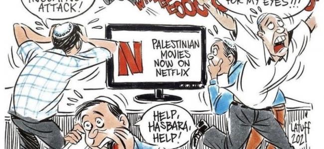 أفلام فلسطينية على نتفلكس ..والمتطرفين اليهود